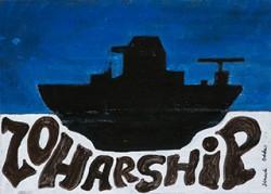 Zoharship_thumb