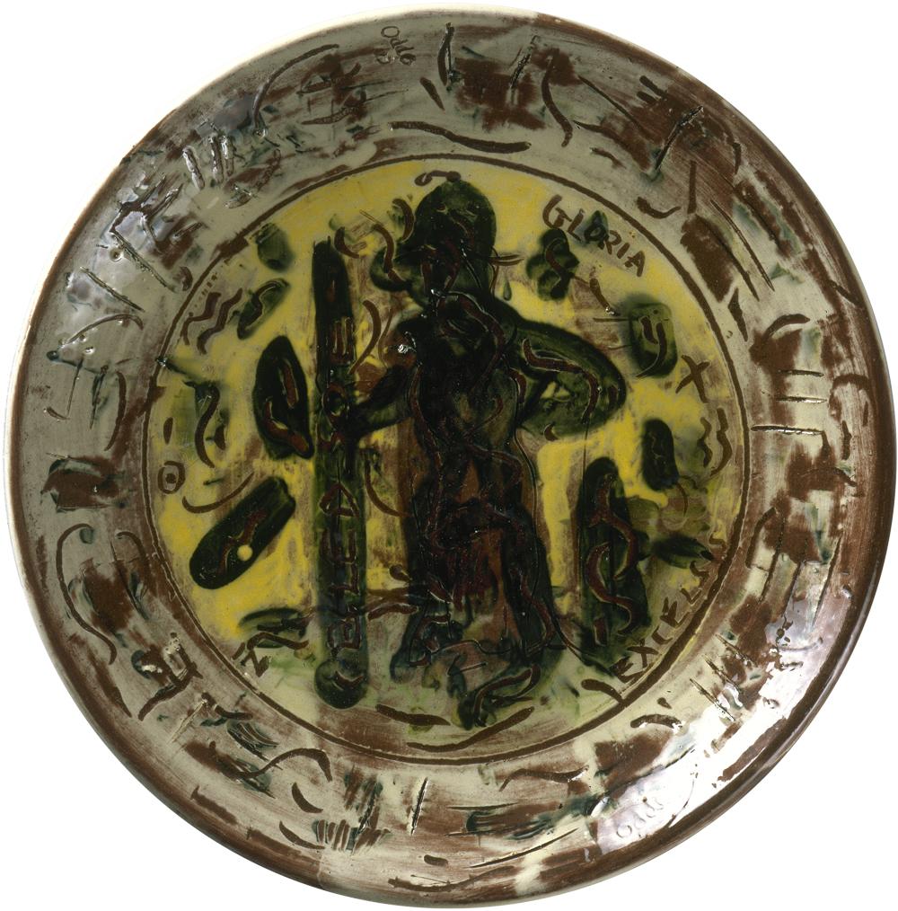 Ceramics_(No title)_35cm_Red clay_2003_#3