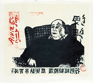 Graphics_Harold-Bloom_38x44cm_Lithograph_2005
