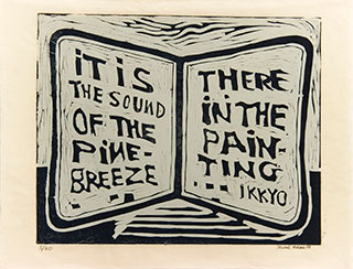 Graphics_It-is-the-sound_48x63cm_Linocut_2009