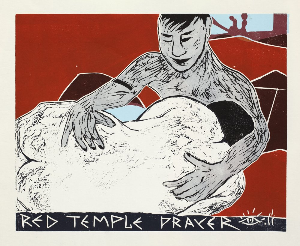 Graphics_Red Temple Prayer_50x62cm_Linocut_2011