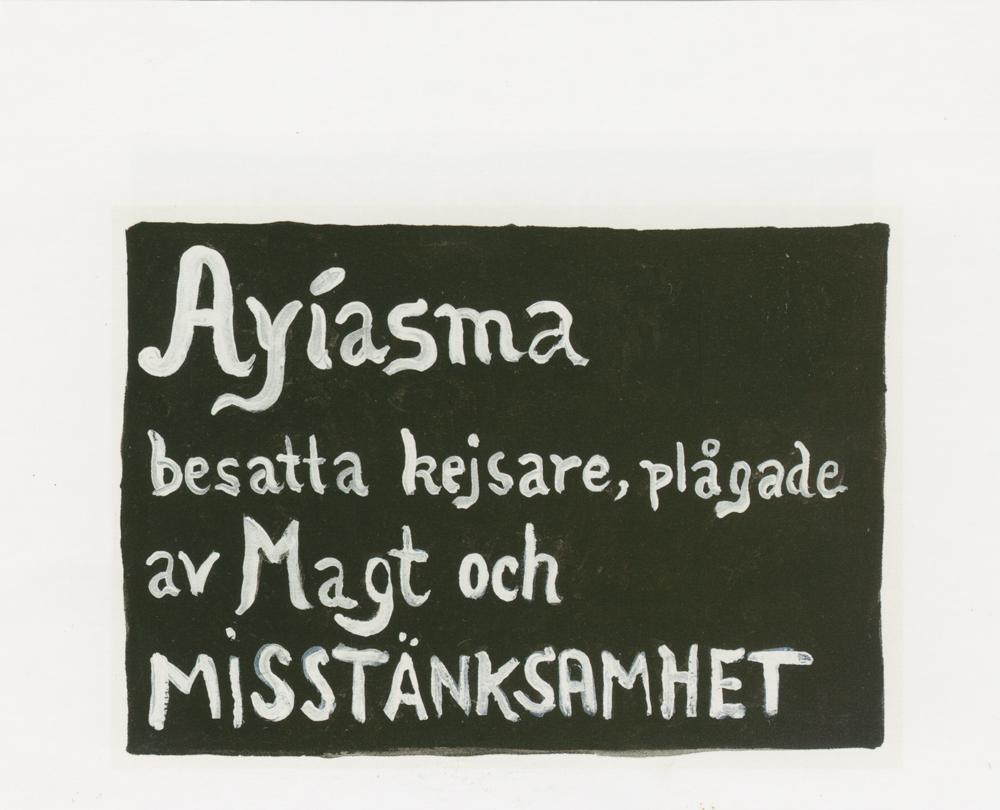 Paper_Ayiasma (Ekelöf)_30,5x40,5cm_Gouache_2001