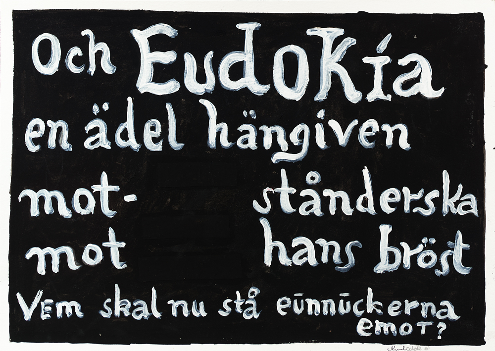 Paper_Och Eudokia (Ekelöf)_30,5x40,5cm_Gouache_2001