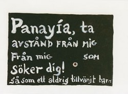 Paper_Panayia-(Ekelöf)_30,5x40,5cm_Gouache_2001