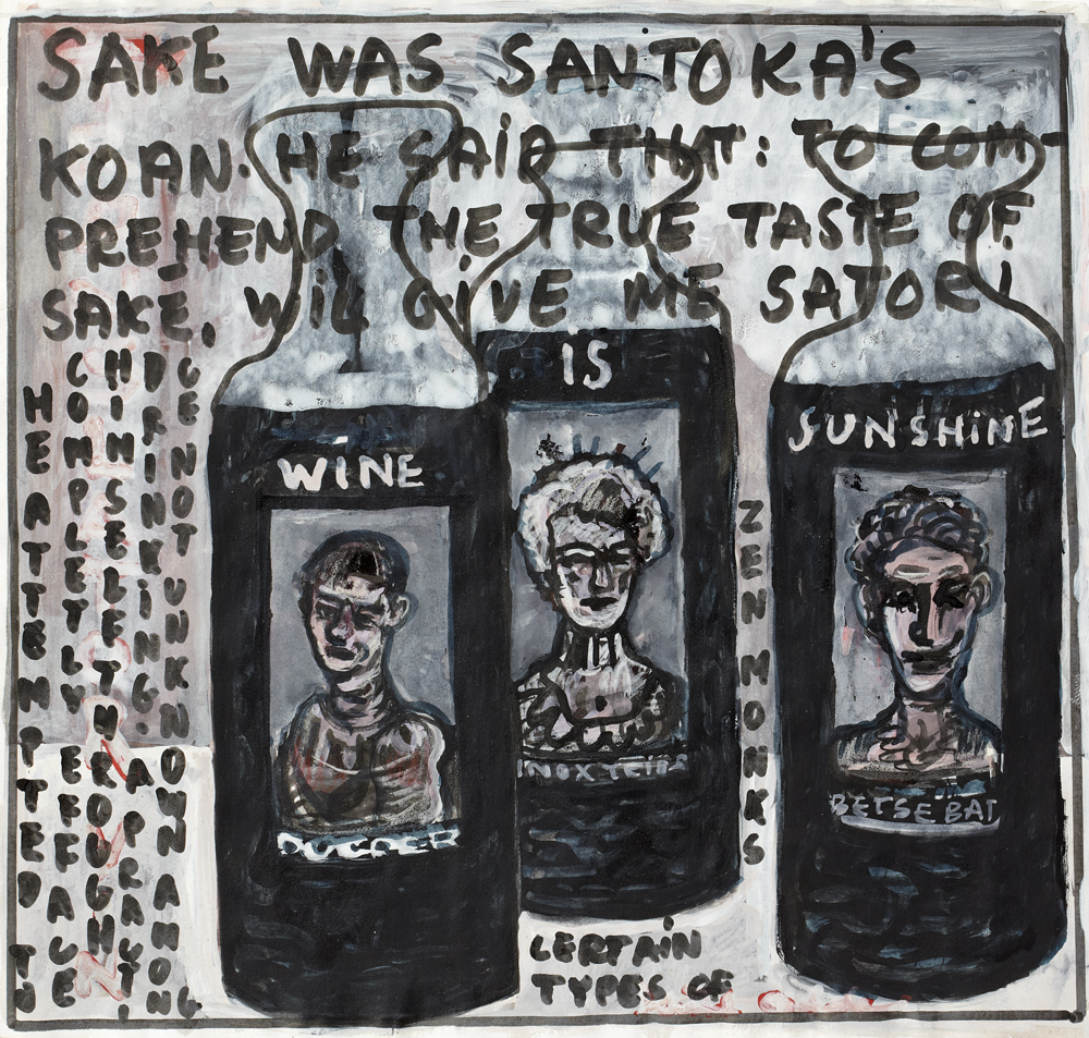 Paper_Sake was Santoka's koan_24x25cm_Gouache, permanent marker_2011