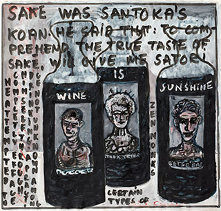 Paper_Sake-was-Santoka's-koan_24x25cm_Gouache,-permanent-marker_2011