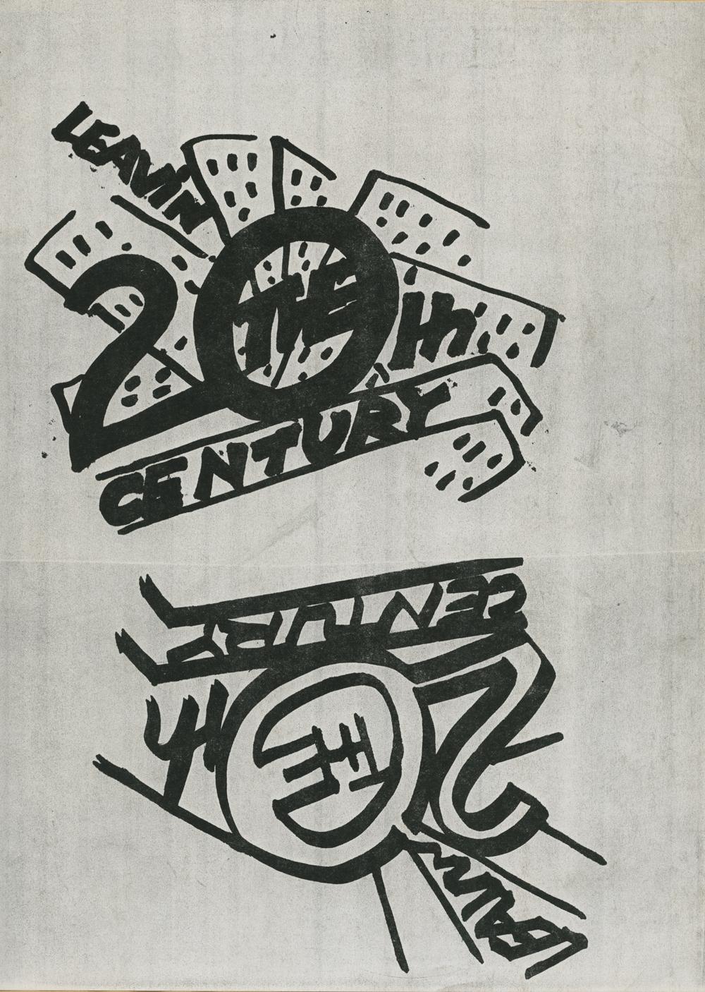 Paper_Scan_26_Paper_Design for magazine-logo_21x18cm_Xerox-copy_1979