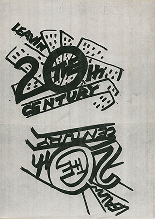 Paper_Scan_26_Paper_Design-for-magazine-logo_21x18cm_Xerox-copy_1979