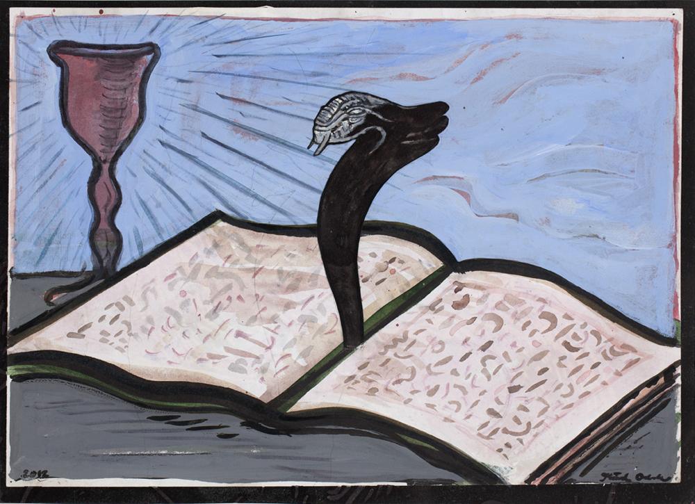 Paper_Skyggernes bog_31x43cm_Gouache_2012