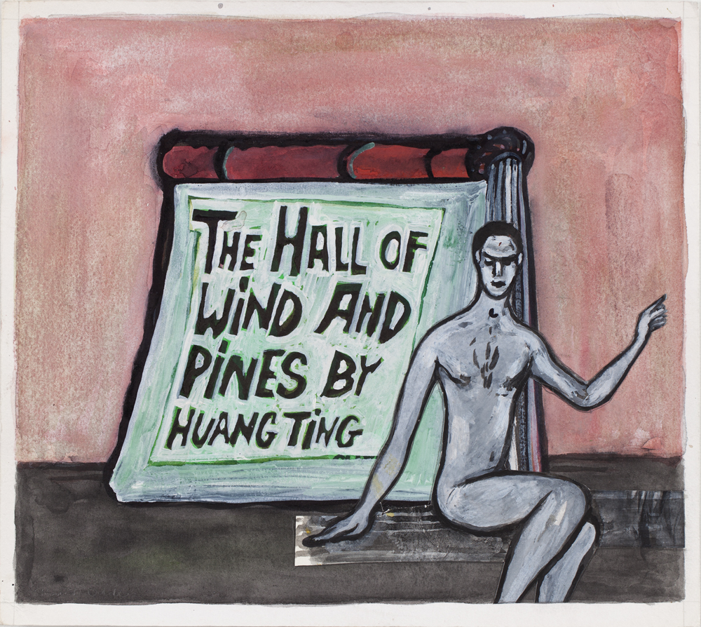 Paper_The Hall of Wind and Pines_27x30cm_Gouache_2012