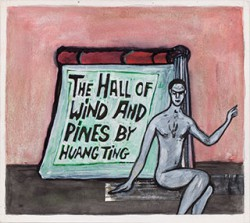 Paper_The-Hall-of-Wind-and-Pines_27x30cm_Gouache_2012