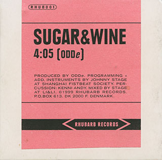 "Vinyls_Sugar-&-Wine-–-back-cover_3""-cd-single-8,4x8,3cm_Sticker-on-cardboard,-laserprint_1999"