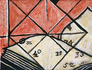 Canvas_Enochs-Book-(-)_30x40cm_Acrylic-on-painting-board_1999